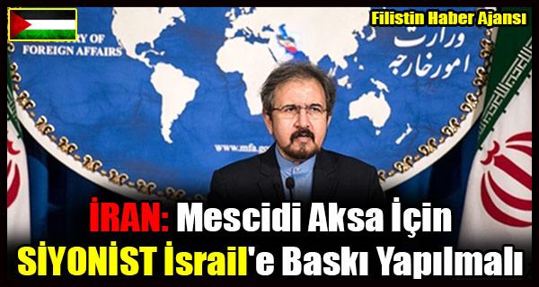 IRAN- Mescidi Aksa Icin SIYONIST Israil'e Baski Yapilmali
